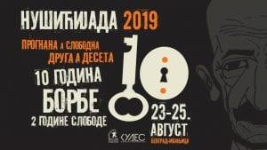 Nušićijada 2019. u Beogradu i Ivanjici od 23. do 25. avgusta