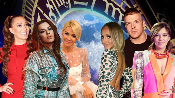 OD SUTRA SVAKOG DANA U 18 ČASOVA! Saznajte šta zvezde predviđaju najpoznatijim ličnostima u Srbiji!  Ostaćete u šoku kad čujete njihove sudbine! (FOTO)