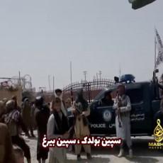 ODLUČUJUĆA BITKA ZA KANDAHAR: Krvave borbe avganistanske vojske sa talibanima, narod ostao bez vode i hrane (FOTO)