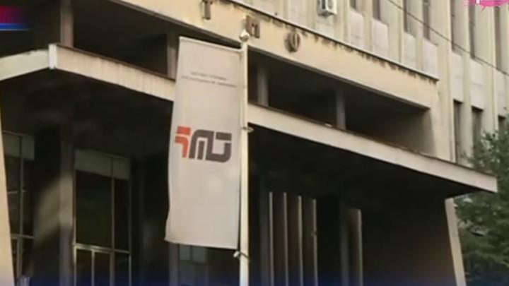 OTKRIVEN UZROK EKSPLOZIJE IPOŽARA NA TMF-u: Oglasili se sa fakulteta i otkrili šta je izazvalo nezapamćenu nezgodu u centru Beograda!