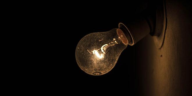 Obaveštenje o planiranom isključenju struje za (ponedeljak) 30. novembar