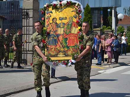Obeležaanje gradske slave u Vranju
