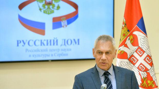 Obeležen Dan Rusije, medalje veteranima i deci sa KiM