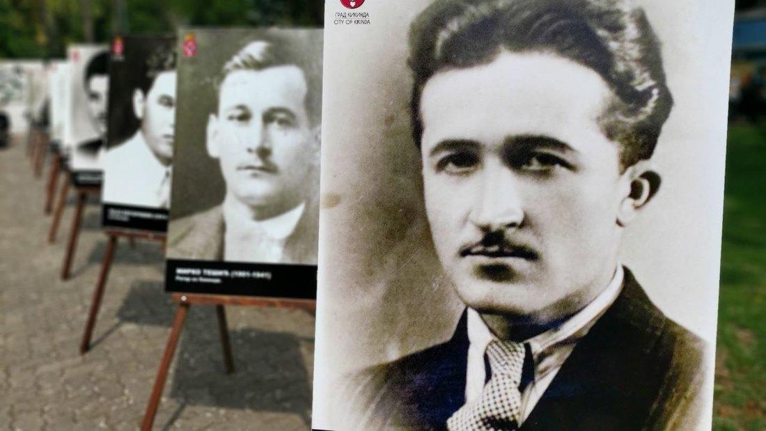 Obeleženo 80 godina od pogibije pripadnika Velikokikindskog partizanskog odreda