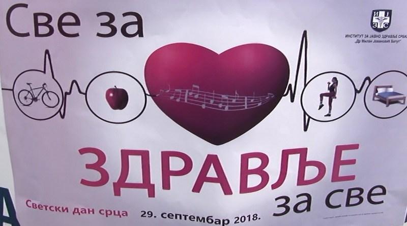 Obilježen Svjetski dan srca