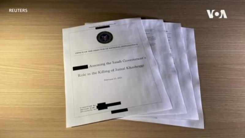 Objavljen deklasifikovani izveštaj o ubistvu Džamala Kašogija