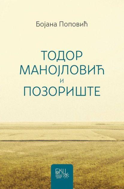 Objavljena knjiga Todor Manojlović i pozorište Bojane Popović