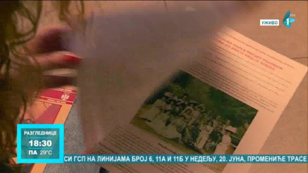 Objavljena prva dva broja časopisa crnogorske nacionalne manjine Vijest