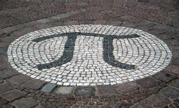 Oboren rekord u izračunavanju dužine broja Pi