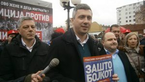 Obradović: Dveri će sutra u Skupštini Srbije saopštiti da li bojkotuju izbore