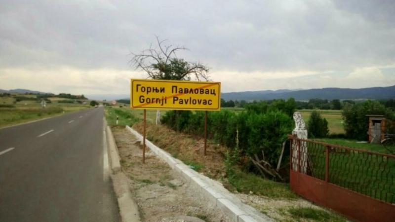 Očišćena deponija u Pavlovcu