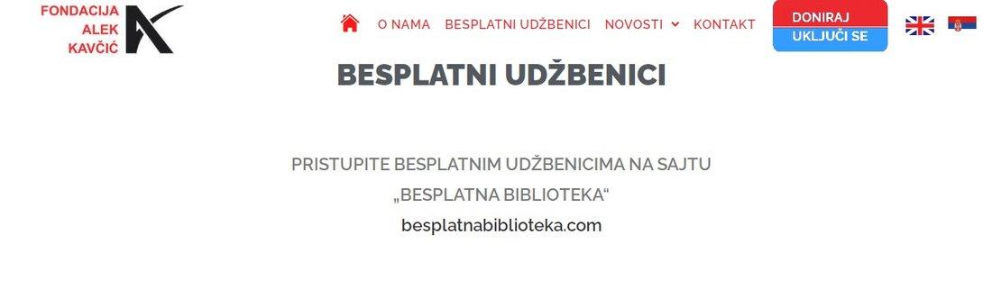 Od danas još novih udžbenika dostupnih na sajtu besplatnabiblioteka.com