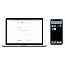 Od sada i iPhone može biti sigurnosni ključ za zaštitu Google naloga