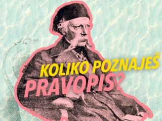Odgovorićeš tačno na ovih 12 pitanja samo ako znaš pravopis srpskog jezika