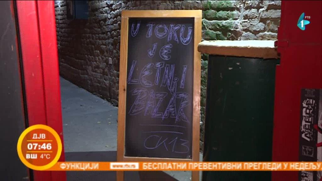 Održan Letnji bazar u Omladinskom centru CK13