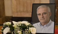 Održana komemoracija povodom smrti Bratislava Petkovića