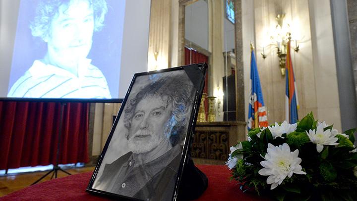 Održana komemoracija povodom smrti Dobrice Erića u Skupštini grada Beograda