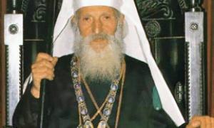 Ovako će izgledati spomenik patrijarhu Pavlu na Tašmajdanu