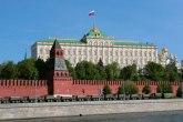 Oglasila se i Moskva