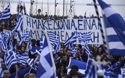 Oko 50.000 Grka demonstriralo protiv kompromisa oko imena s Makedonijom