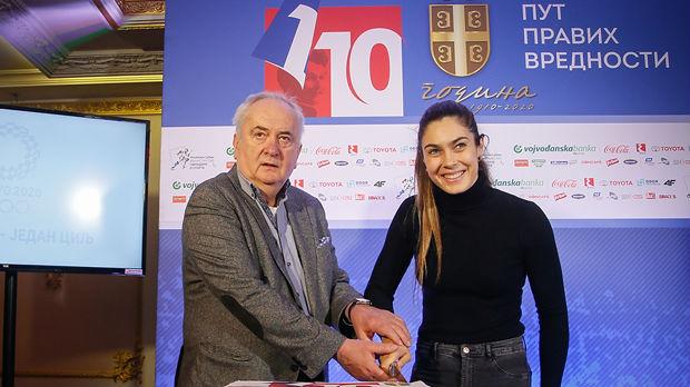 Olimpijski komitet Srbije obeležio 110 godina od osnivanja
