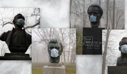 Omladina Narodne stranka hirurškim maskama prekrila biste u Beogradu