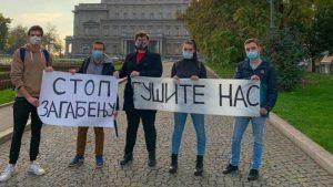 Omladina Narodne stranke Beograd: Ogroman porast zagađenosti a grejna sezona nije ni počela