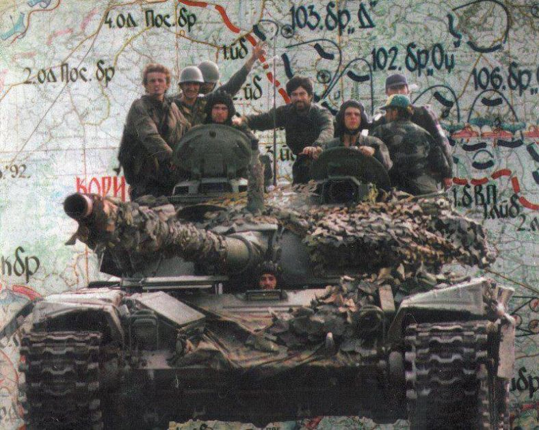 """Operacija Vojske Republike Srpske """"Krivaja 95"""""""