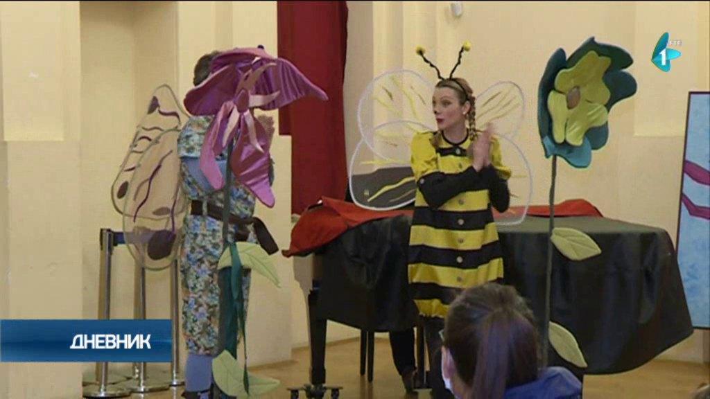 Operska predstava Pčelica Dana u kulturnoj stanici Eđšeg