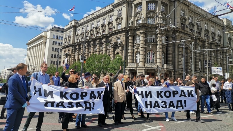 Organizacije civilnog društva u Srbiji traže povlačenje nacrta Zakona o parničnom postupku