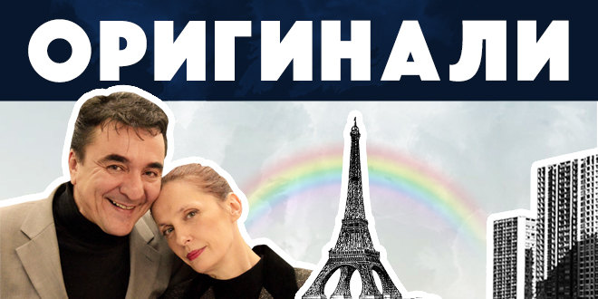 Originali: Jecina strana ulice (RTV1, 13.00)