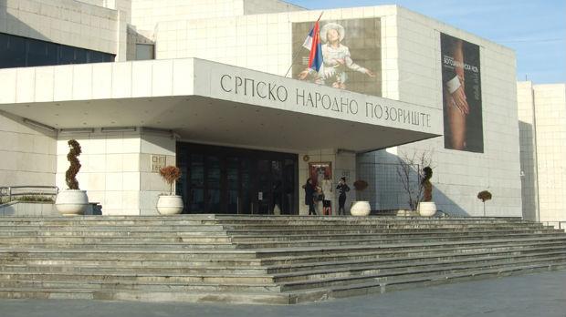 Orkestar Opere Srpskog narodnog pozorišta na festivalu u Bejrutu