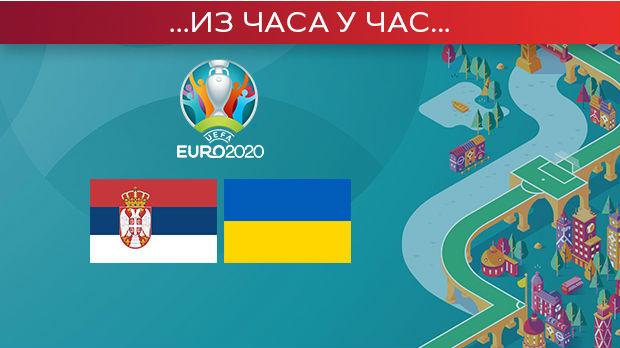Remi Srbije i Ukrajine, Orlovima druga šansa u Ligi nacija