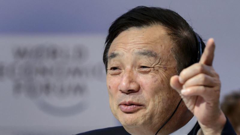 Osnivač Huaveja: SAD potcenjuju kinesku kompaniju