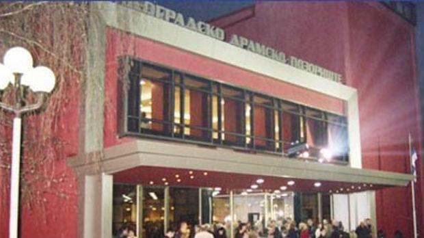 Otkazana dodela Balkanskih nagrada u BDP-u
