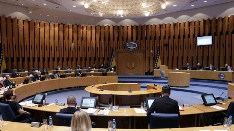 Otkazana sjednica Doma naroda Parlamenta BiH