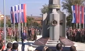 Otkriven spomenik Gvozdenom puku u Prokuplju
