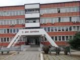 Otvara se četvrta kovid bolnica u Vranju