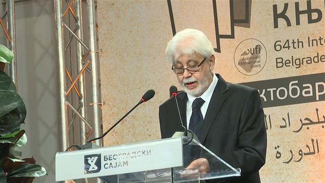Otvoren 64. sajam knjiga u Beogradu