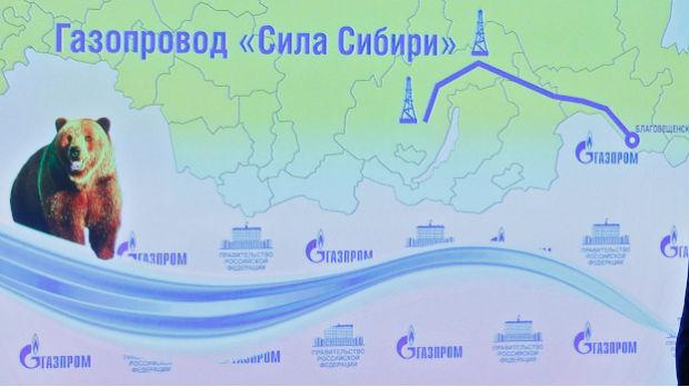 Otvoren gasovod Snaga Sibira, vrednost projekta 400 milijardi dolara