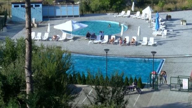 Otvoren hotel Rajska banja u Banjskoj