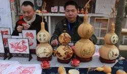 Otvoren kineski novogodišnji vašar (VIDEO)