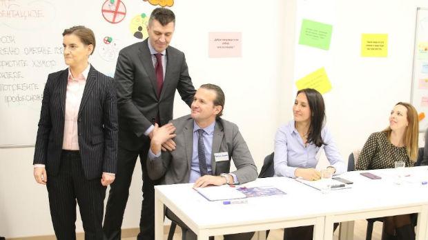 Otvorena Nacionalna akademija za reformu javne uprave