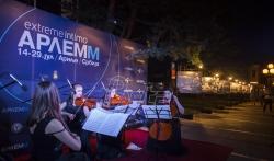 Otvorena deveta po redu Ariljska letnja muzička manifestacija ARLEMM 2018.
