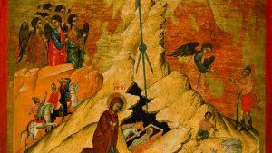 """Otvorena izložba ikona grčkih majstora od 15. do 19. veka """"Pod zlatnim i plavim nebom"""""""