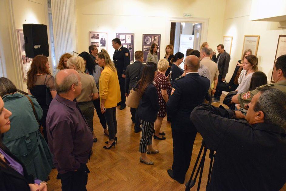 """Otvorena izložba posvećena jubileju Umetničkog ansambla Stanislav Binički"""""""