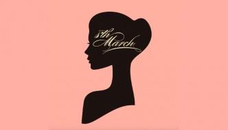 Ovo su naši mirisni favoriti za Međunarodni dan žena