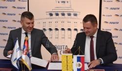 Ozvaničeno strateško partnerstvo pošta Srbije i Republike Srpske