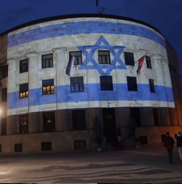 PALATA REPUBLIKE SRPSKE U BOJAMA IZRAELSKE ZASTAVE Željka Cvijanović: Ovo je znak solidarnosti sa državom Izrael