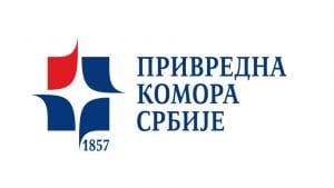 PKS: Srpske kompanije iz drvne industrije na sajmu u Kelnu
